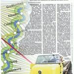 Leipziger Volkszeitung_Artikel vom 20.05.2015 (2)